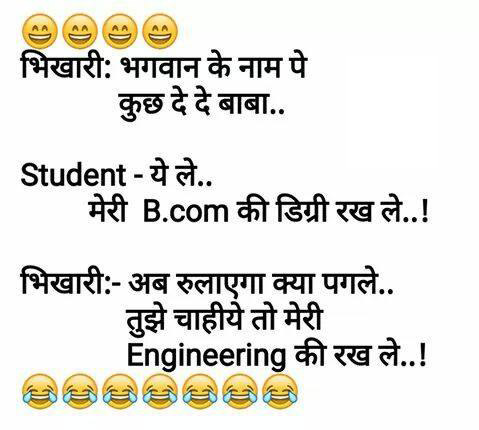 hindi jokes chutkule, Mast Chutkule Hindi Main