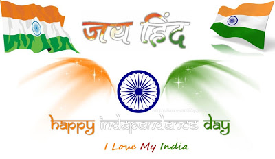 Happy Independence Day, Independence Day Chutkule Jokes SMS Shayari, 15 August jokes, 15 August ke chutkule and jokes in hindi