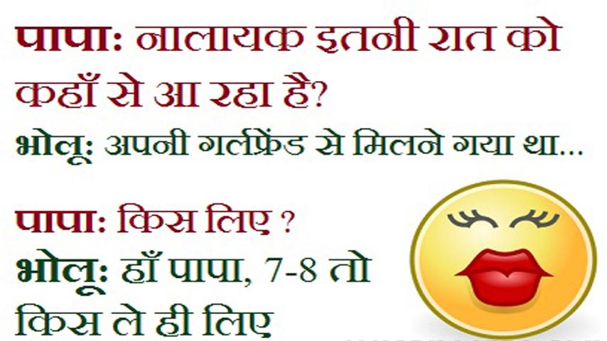 Non Veg Poems, Non Veg Shayari for Ladki in Hindi